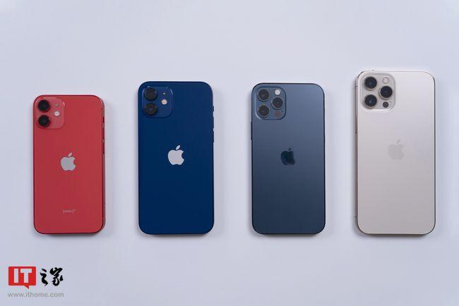 外媒:蘋果iPhone 12系列的全球銷量已超1億臺