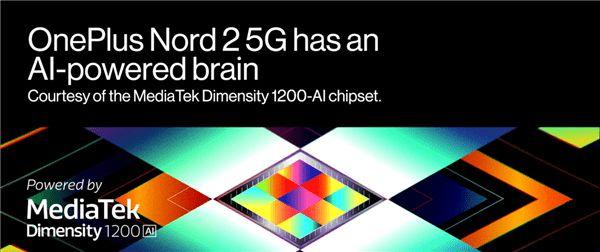 一加即将发布Nord系列新品一加Nord 2 5G